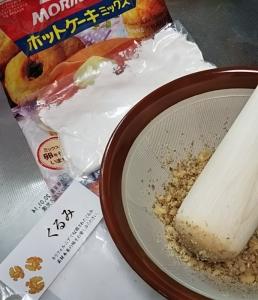 くるみホットケーキ