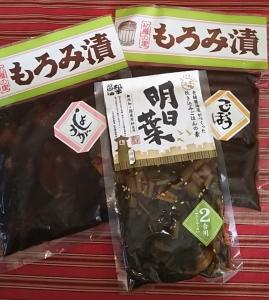 松本醤油商店の商品