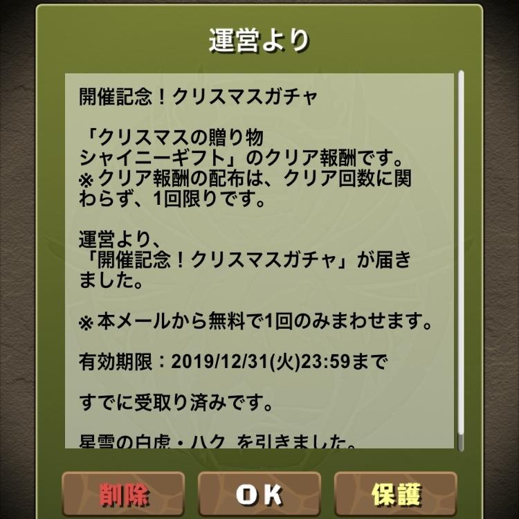 IMG_E7818.jpg
