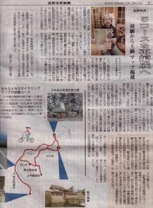 市民新聞_cycle