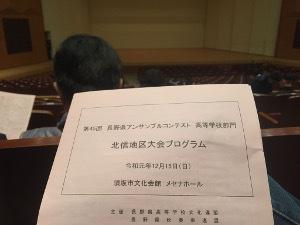 blog_2019_12_15.jpg