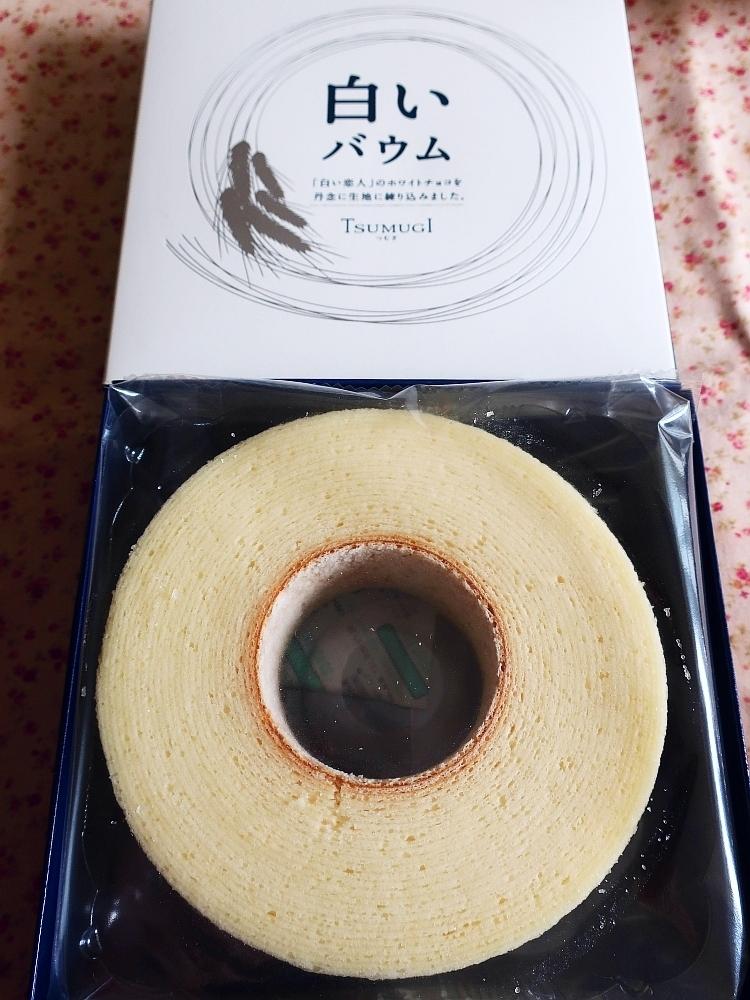 2019_09_01 札幌:石屋製菓 白いバウム TSUMUGI04