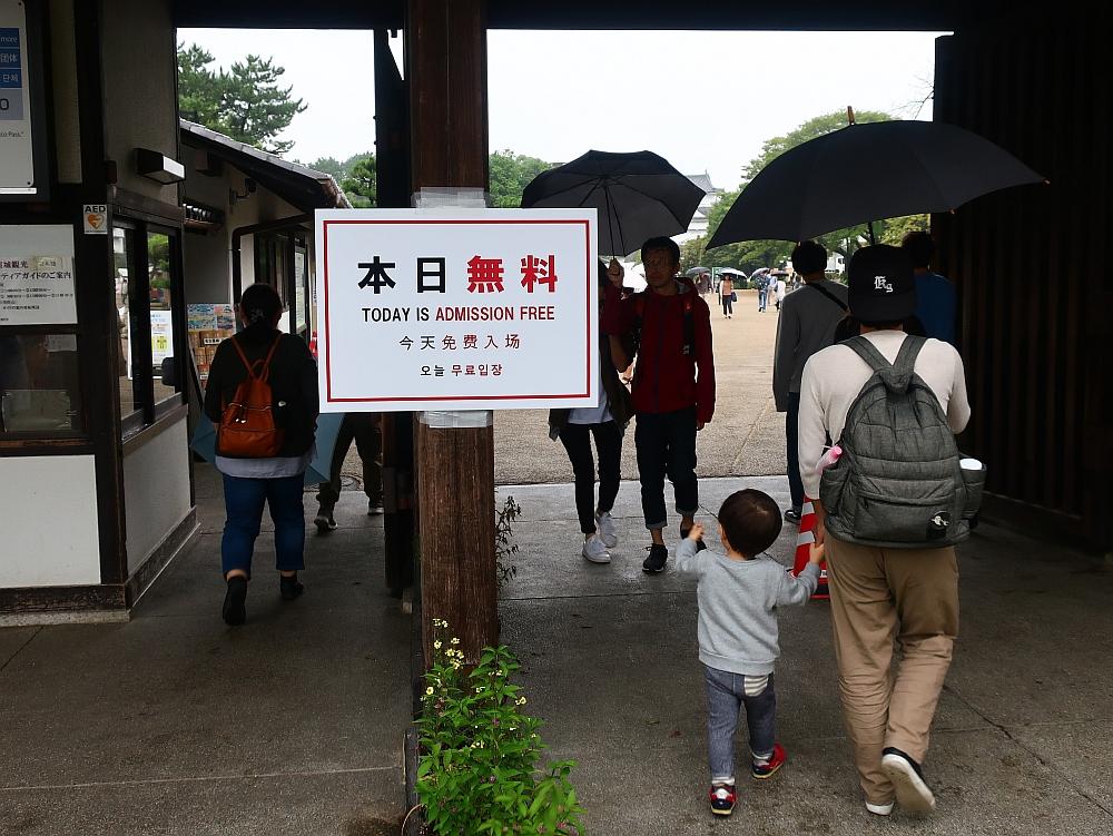 2019_10_19 名古屋城:名古屋まつり無料開放01