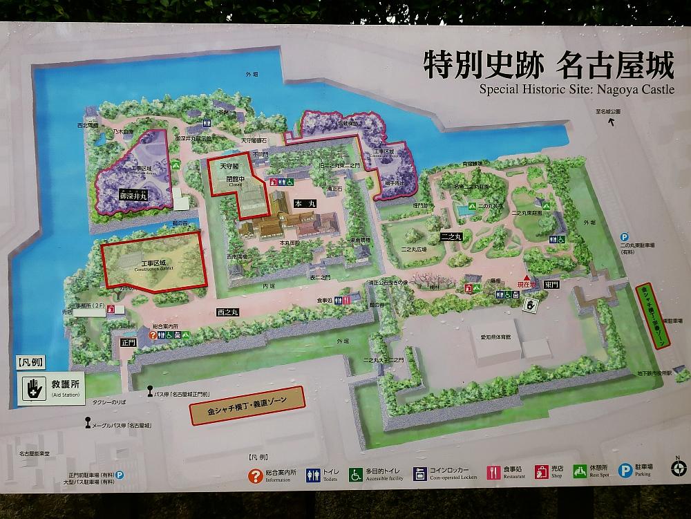 2019_10_19 名古屋城:名古屋まつり無料開放02