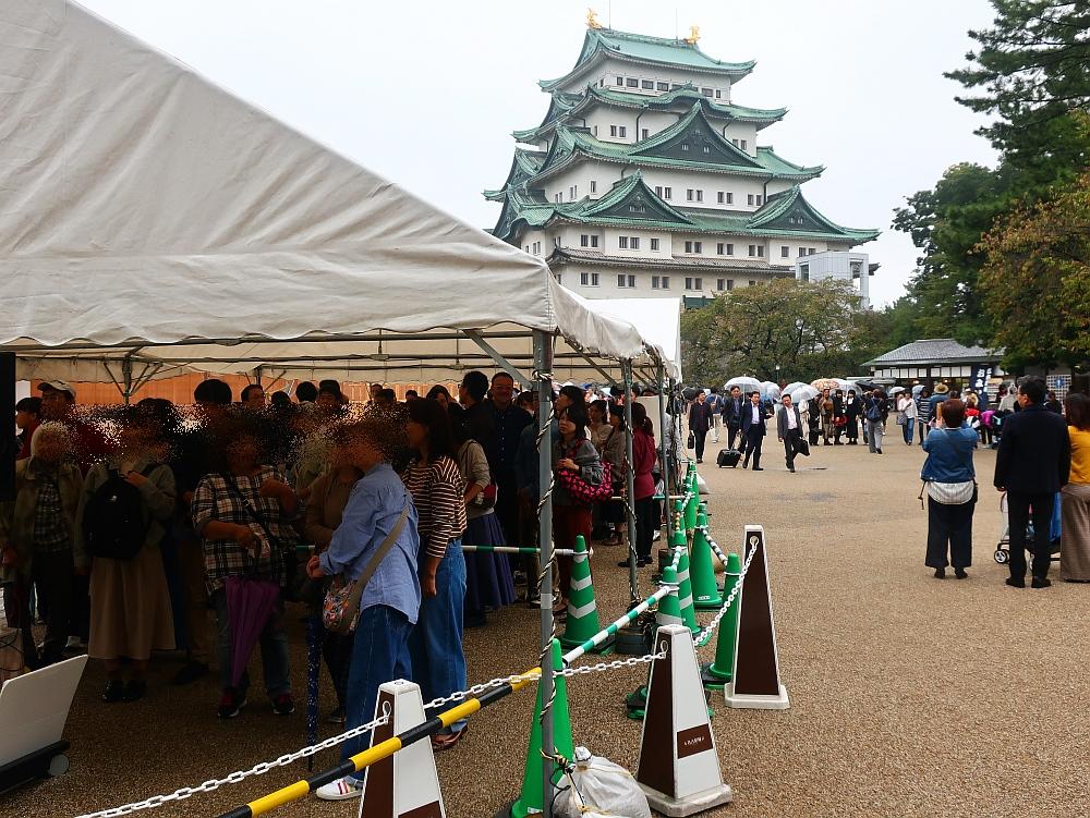 2019_10_19 名古屋城:名古屋まつり無料開放05-本丸御殿入場行列
