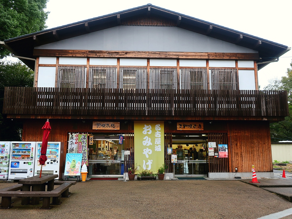 2019_10_19 名古屋城:名古屋まつり無料開放27-正門横売店02