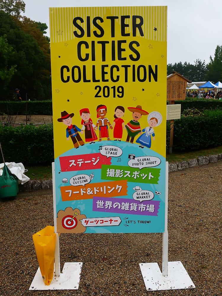 2019_10_19 名古屋城:名古屋まつり無料開放35-SISTER CITIES COLLECTION201901