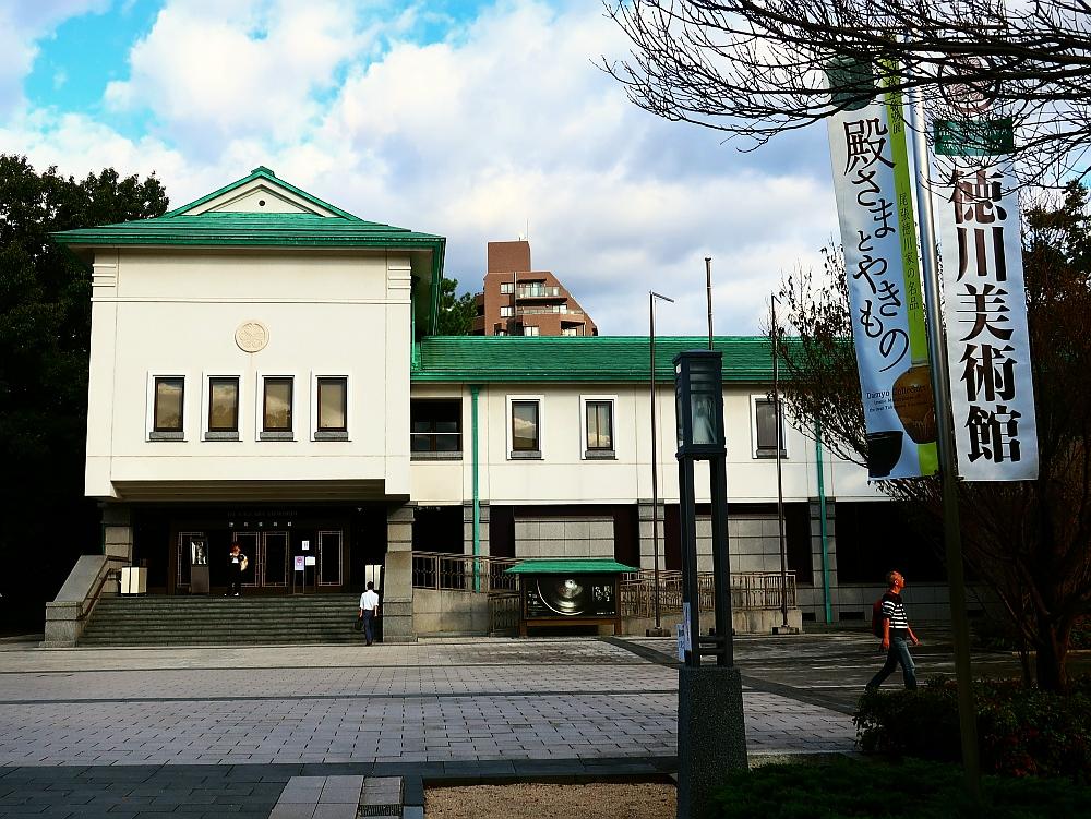 2019_10_22 名古屋市東区:徳川園(即位礼正殿の儀-入園無料)02