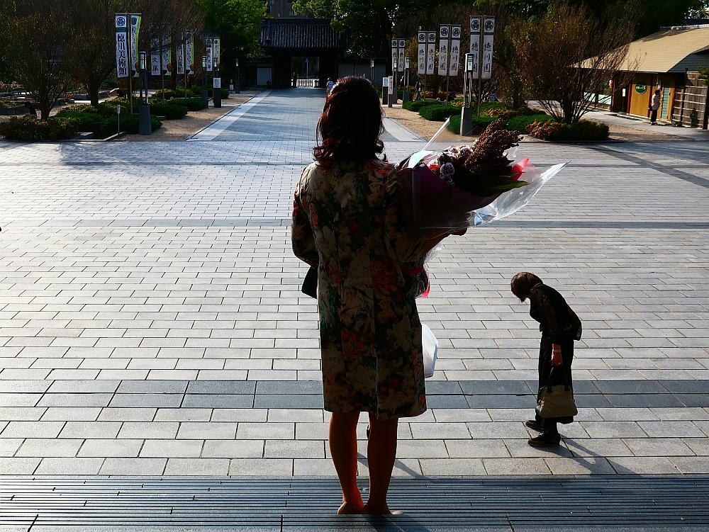 2019_10_22 名古屋市東区:徳川園(即位礼正殿の儀-入園無料)04