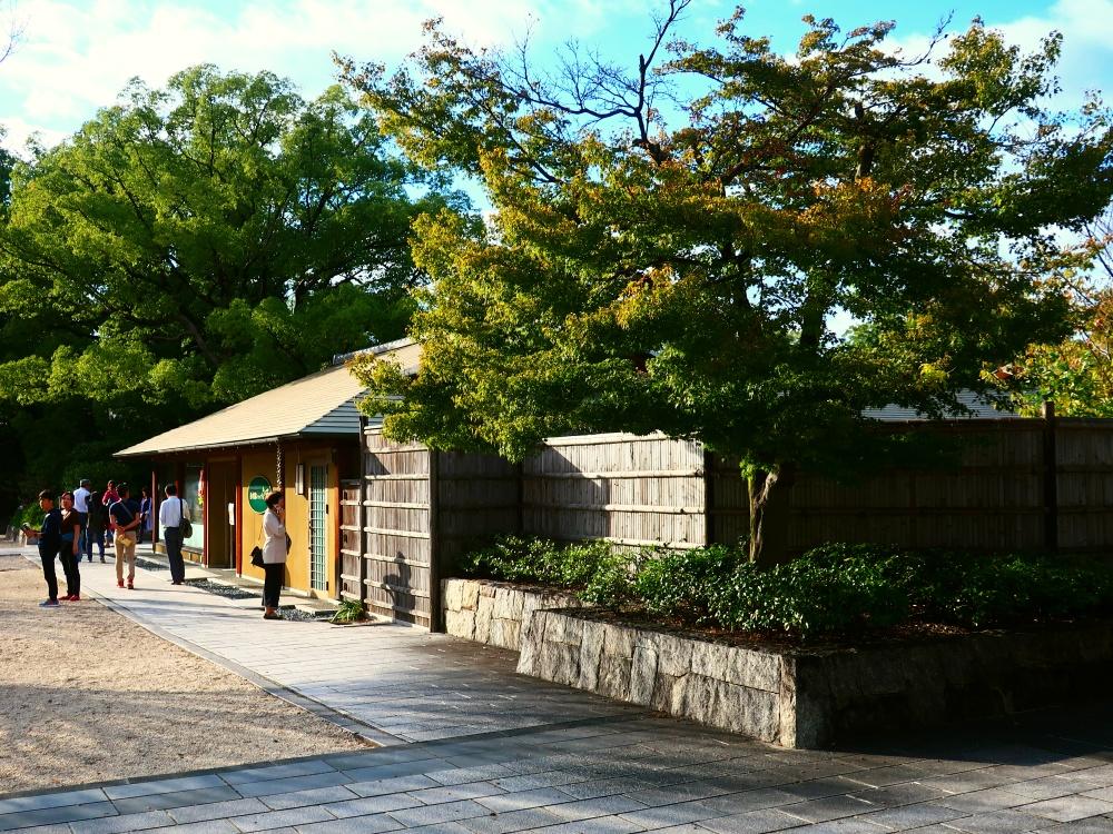 2019_10_22 名古屋市東区:徳川園(即位礼正殿の儀-入園無料)05