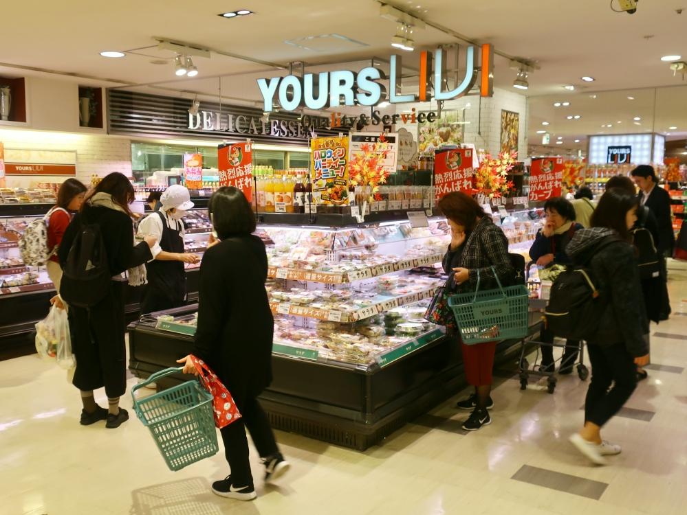 2018_10_31 広島:YOURS LIVI アッセ店01