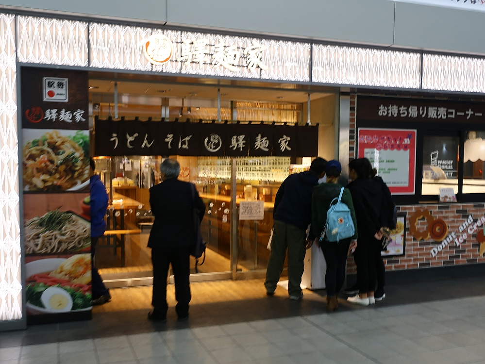 2018_10_31 広島:YOURS LIVI アッセ店06