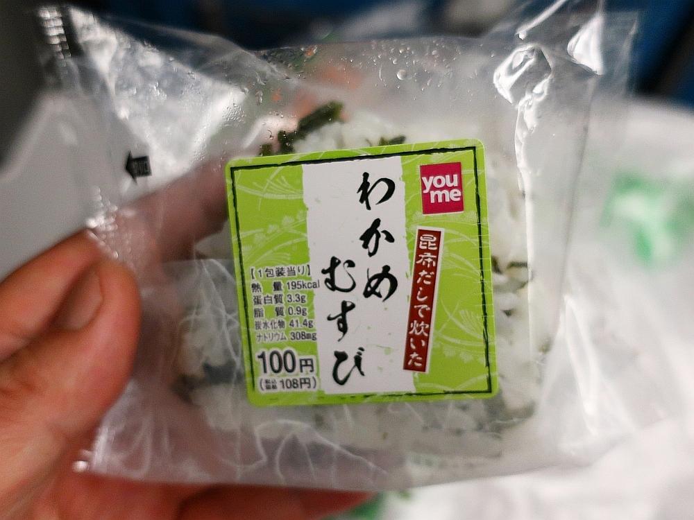 2018_10_31 広島:YOURS LIVI アッセ店09
