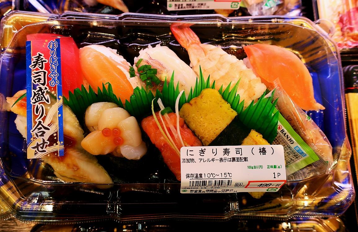 2019_07_26 安芸阿賀:藤三 にぎり寿司02