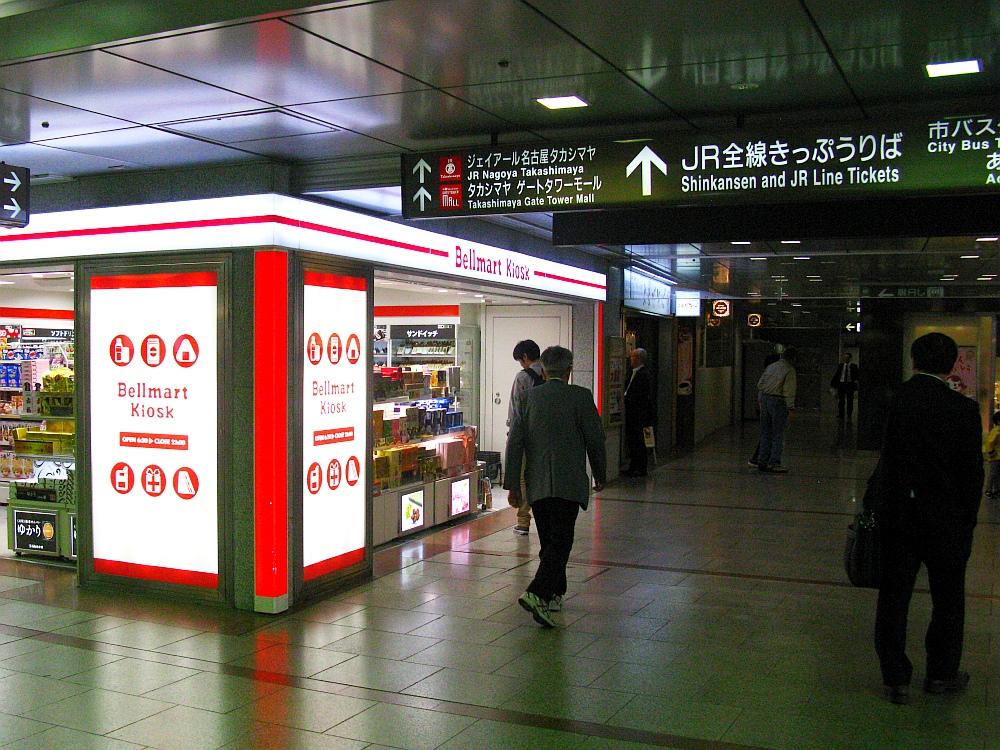 2018_04_12 よもだそば 名古屋うまいもん通り広小路口店02
