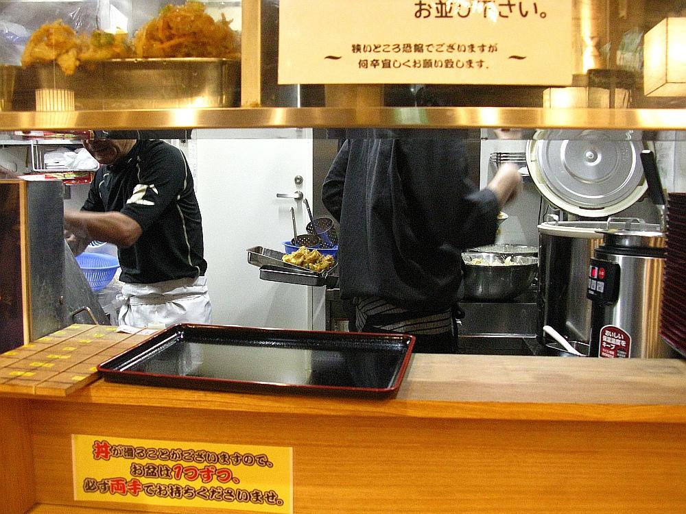 2018_04_12 よもだそば 名古屋うまいもん通り広小路口店15