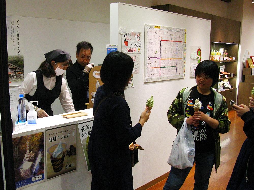 2018_05_03大須:かぶちゃん おいしい実感ショップ006