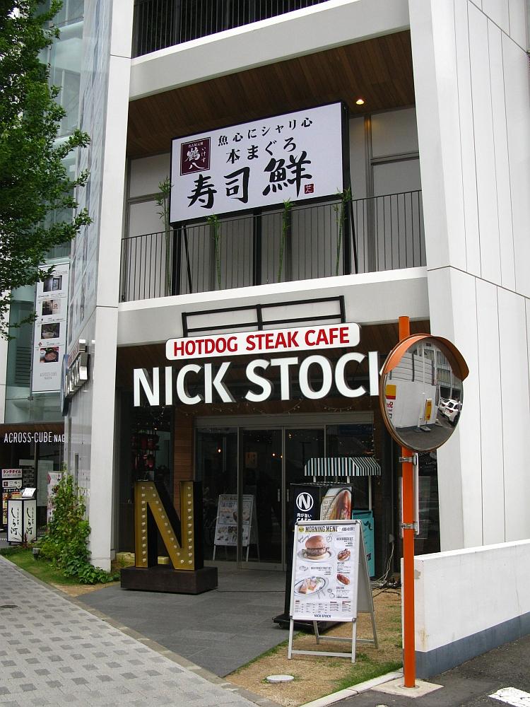 2018_05_04肉が旨いカフェ NICK STOCK 名古屋駅前店003