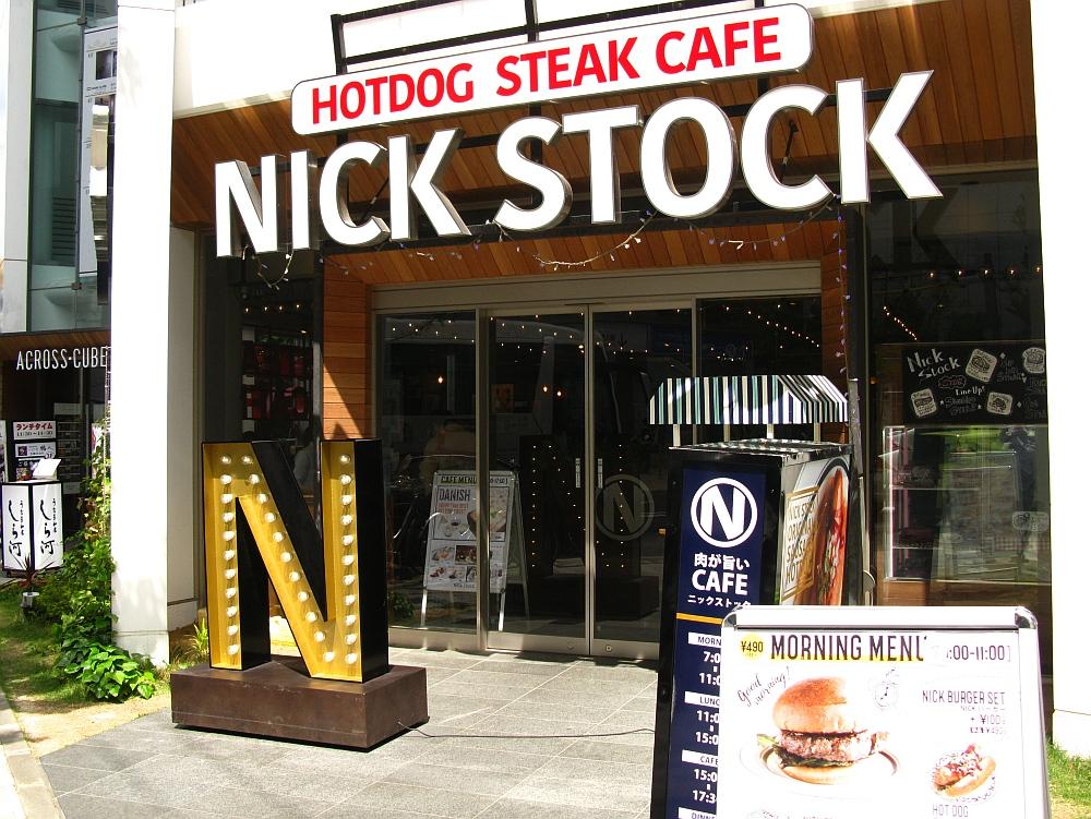 2018_05_04肉が旨いカフェ NICK STOCK 名古屋駅前店006