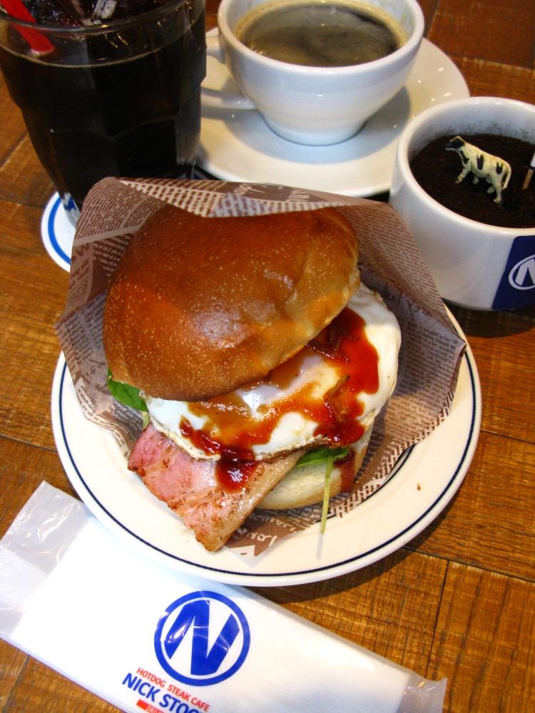 2018_05_04肉が旨いカフェ NICK STOCK 名古屋駅前店021b