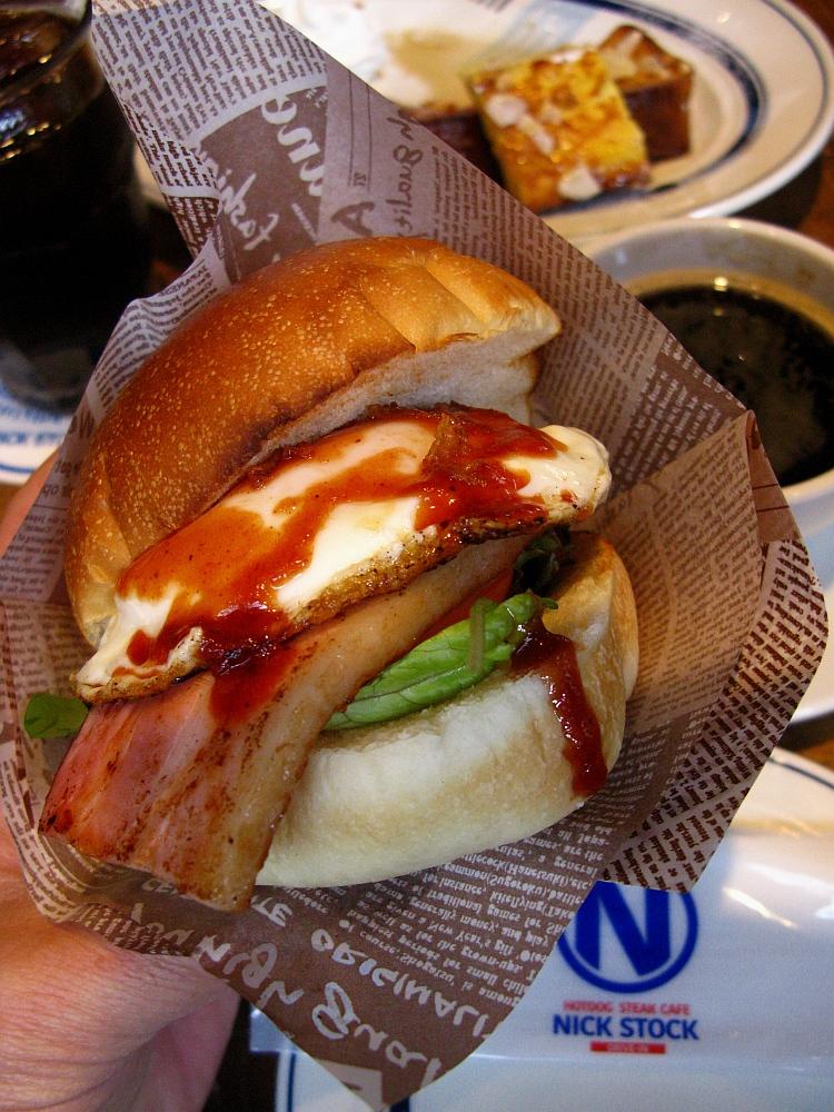 2018_05_04肉が旨いカフェ NICK STOCK 名古屋駅前店025