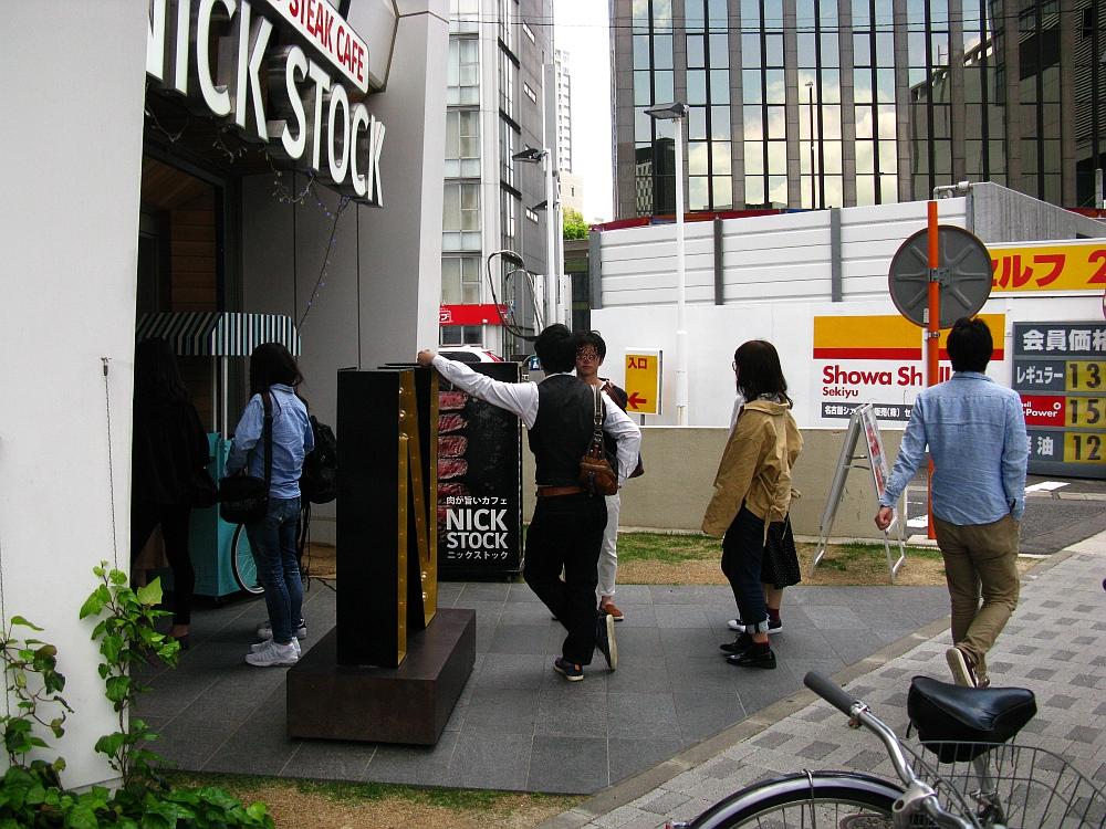 2018_05_04肉が旨いカフェ NICK STOCK 名古屋駅前店058