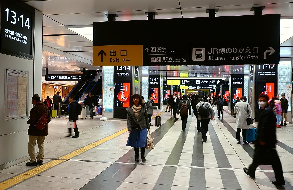 2019_12_13広島:01広島駅新幹線構内03