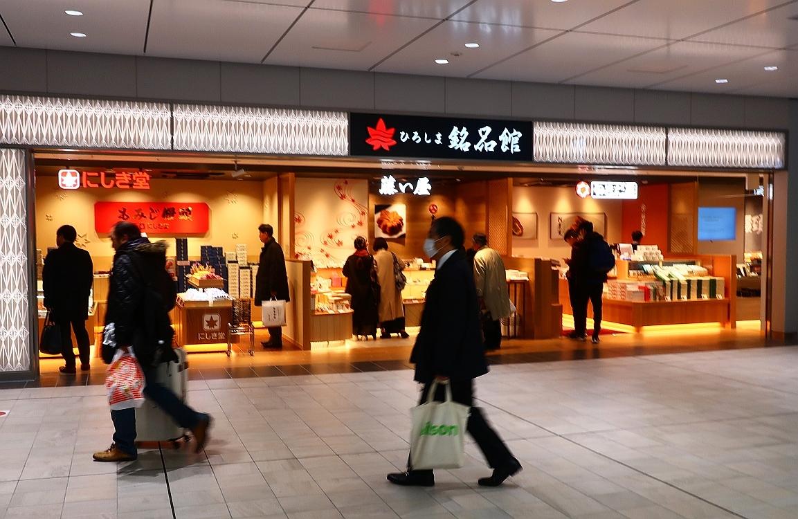 2019_12_13広島:01広島駅新幹線構内04