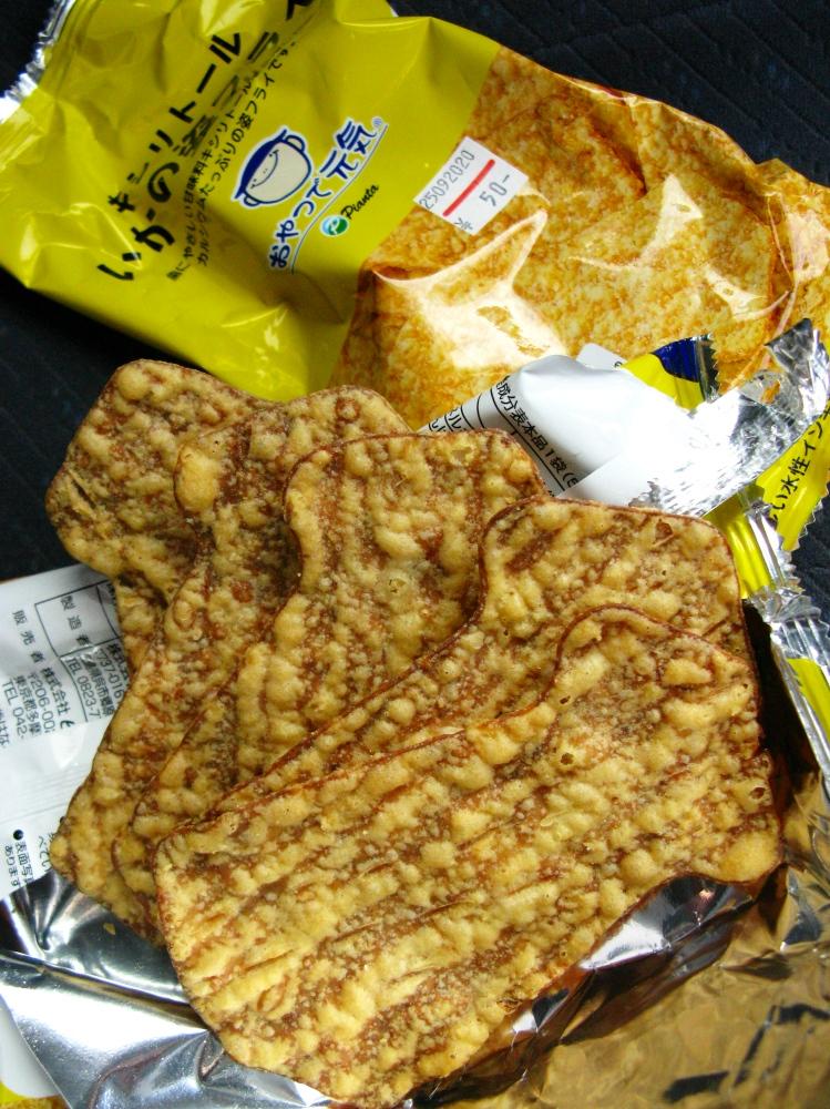 2013_11_30 小牧キンブル:スグル食品 キシリトール いかの姿フライ (5)