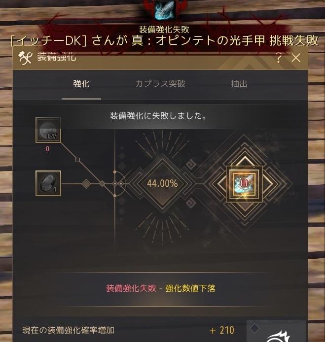 2019-12-09_-2122495699.jpg