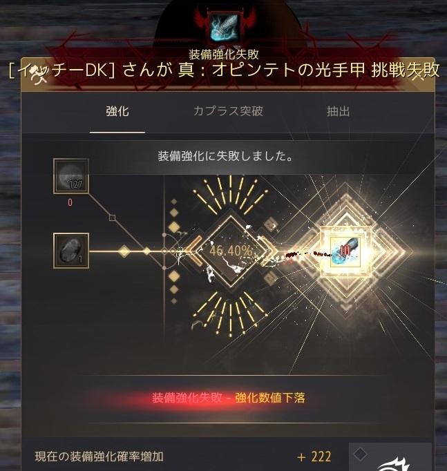 2019-12-22_848869438.jpg
