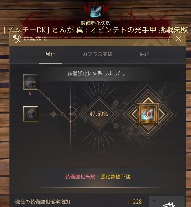 2019-12-25_1111670213.jpg