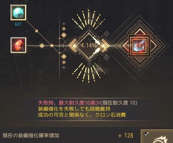 2020-02-09_-2102166487.jpg