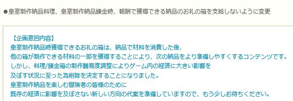 無題oreihako