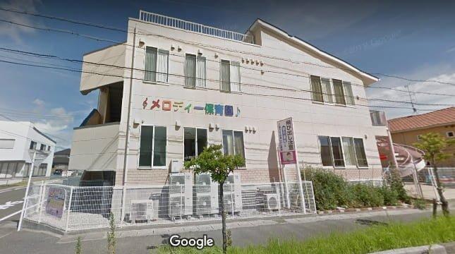 熊切剛 パワハラ メロディー保育園3