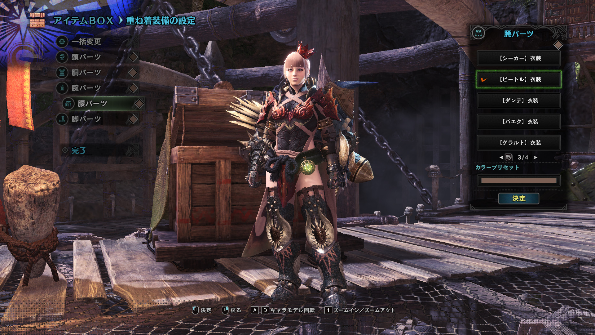 MonsterHunterWorld 2019-12-17 23-11-09-401