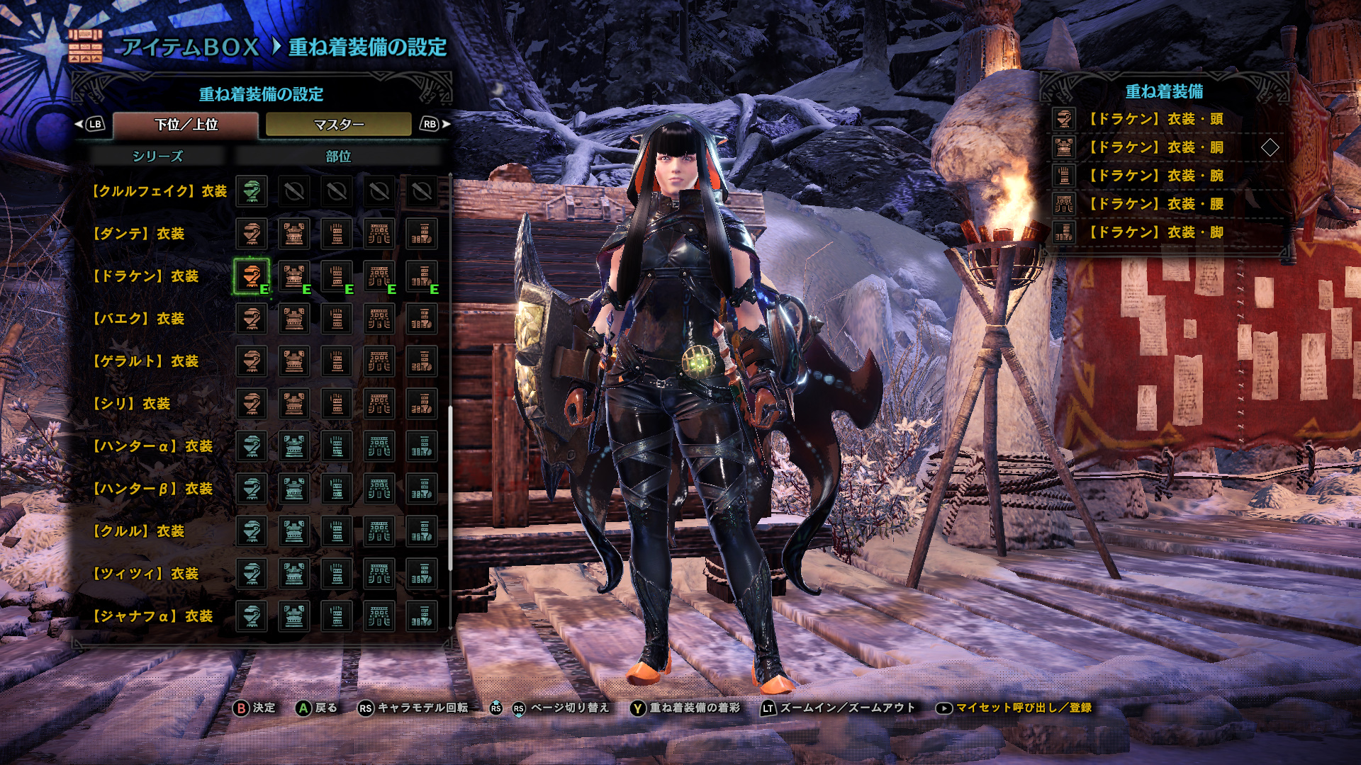MonsterHunterWorld 2020-02-22 19-36-58-315