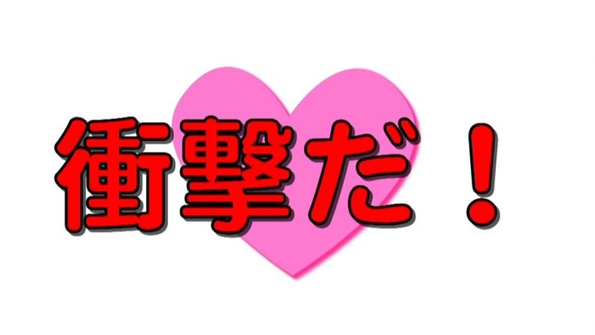 緒方咲 恋の花が咲く キャプチャー02