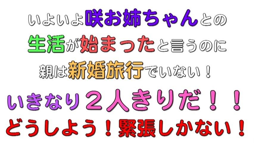 緒方咲 恋の花が咲く キャプチャー07