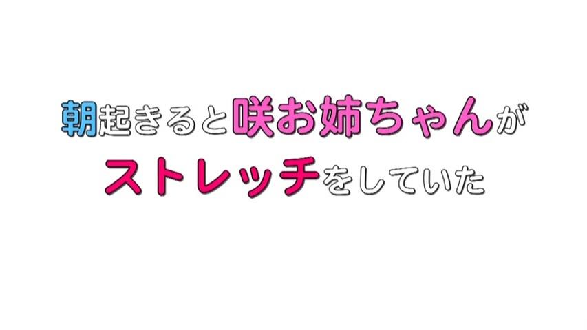 緒方咲 恋の花が咲く キャプチャー46