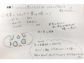 イラスト系 (1)