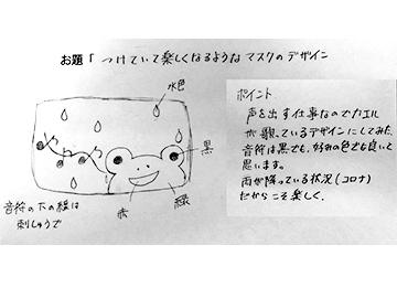 イラスト系 (3)