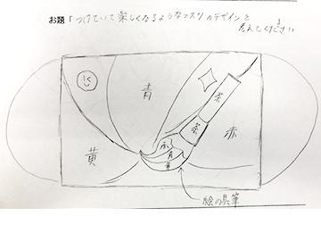 イラスト系(5)
