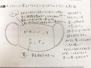 メッセージ系 (1)