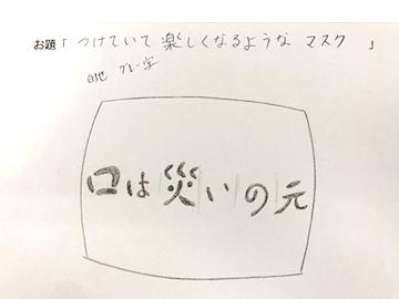 メッセージ系 (2)