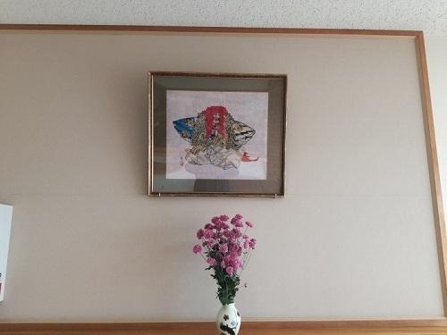 小野田工業玄関 - コピー
