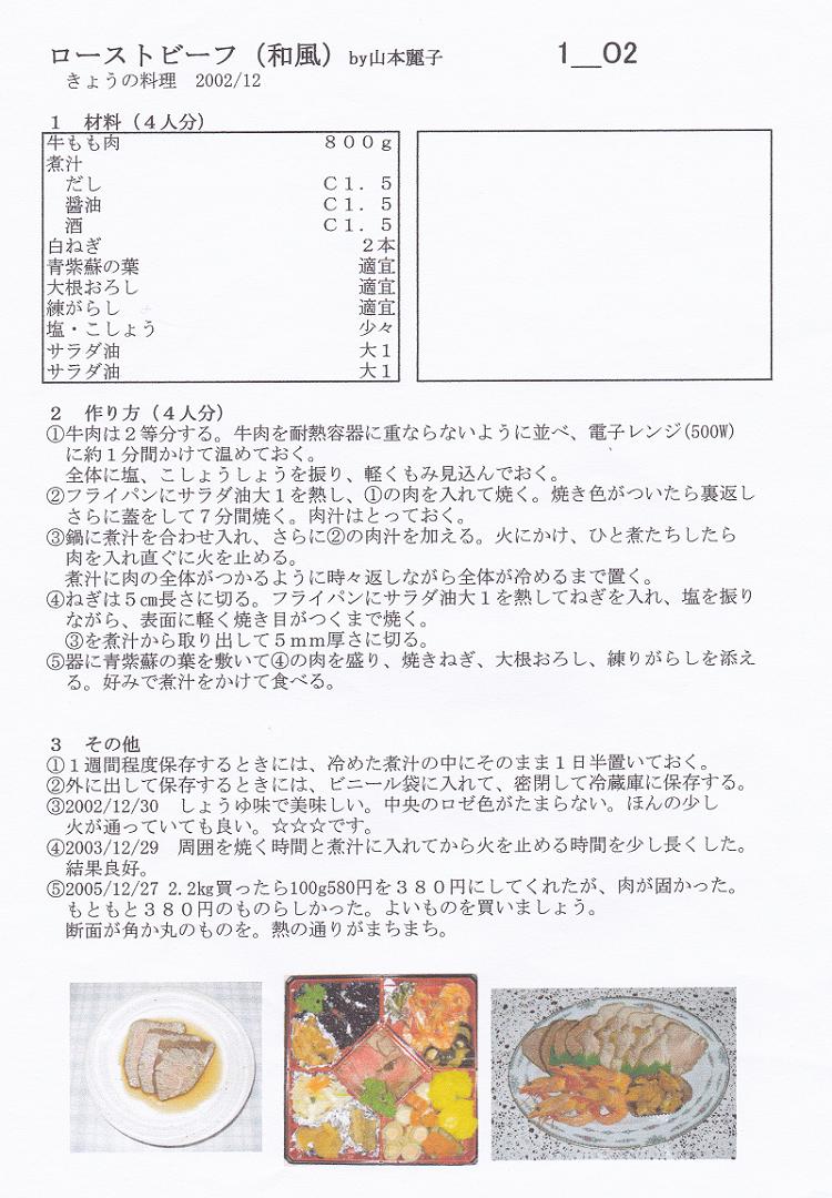 20151213114105576[1]