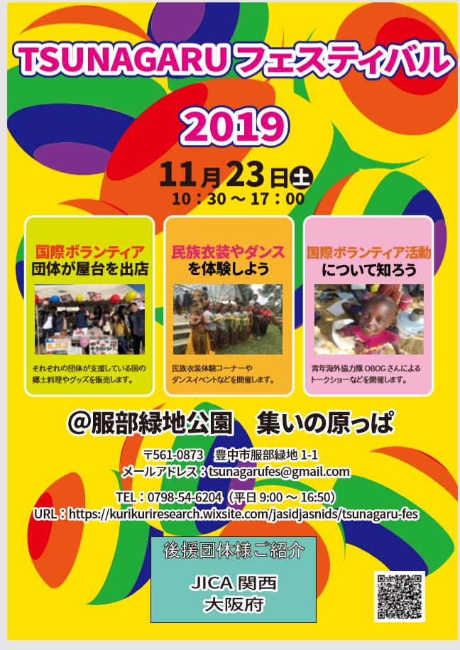 2019-11-20 (2)