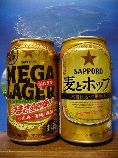 サッポロ・メガラガーP1180675