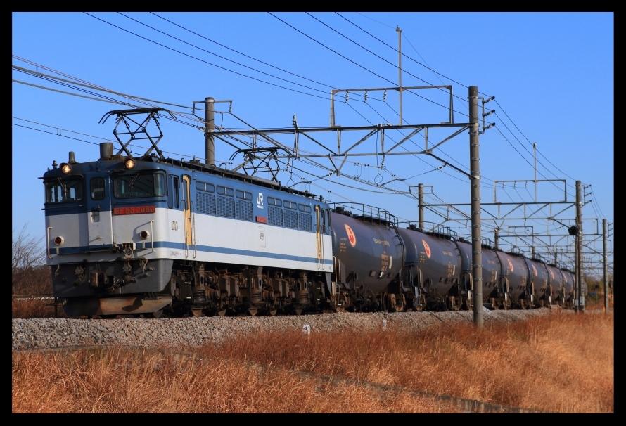 オカポン8099PF2080